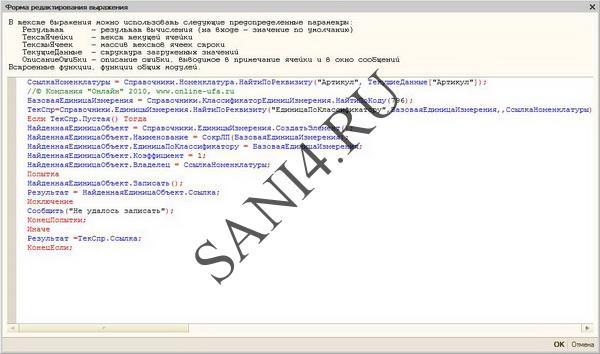 ex2_20.jpg