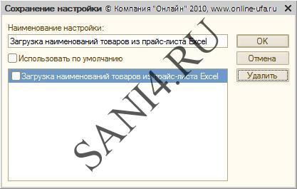 ex2_24.jpg