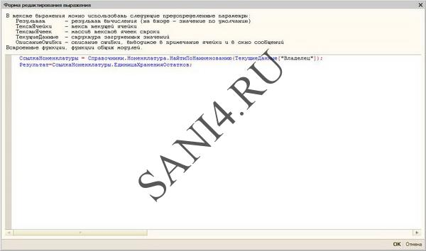 ex2_43_1.jpg